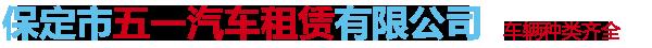 乐虎国际注册_lehu66乐虎国际_lehu6vip乐虎国际官网